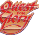 Quest for Glory Omnipedia