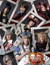 Heart no Kuni no Alice ~The Best Revival~ Musical