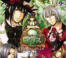 Clover no Kuni no Alice Fanbook