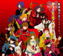 Heart no Kuni no Alice (game)/Routes and Endings