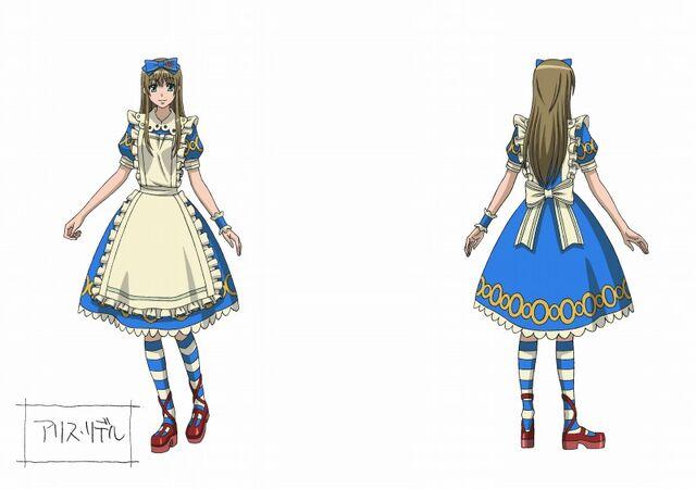 File:Alice mvcol.jpg