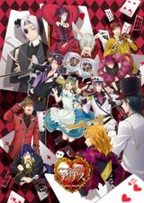 Heart no Kuni no Alice ~Wonderful Twin World~