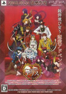 Shinsouban promotional booklet
