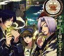 Kuroi Tokage to Nigai Aji Volume 1