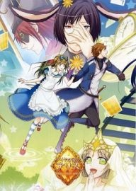 Diamond Promotional Poster 1-2