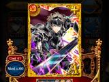 Greed (Shadow Knight)
