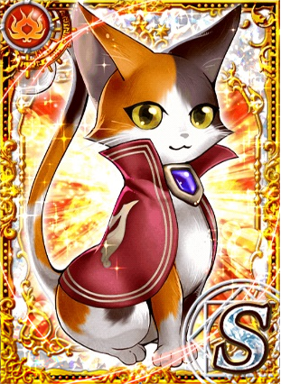 Image Mystery Wiz Cat Fire Png Quiz Rpg The World Of Mystic