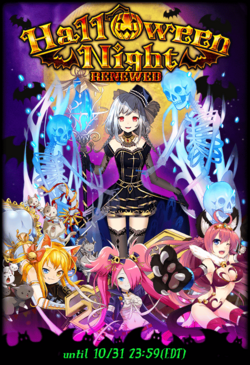 Renewed Halloween Night (2015) Announcement