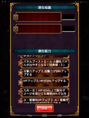 Screenshot 2016-03-06-07-32-53