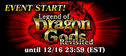 Legend of Dragon Gods Revisited (2015) Announcement