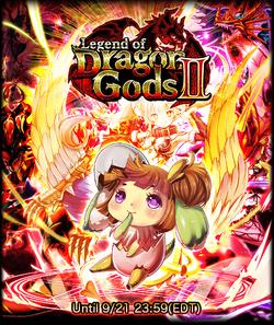 Legend of Dragon Gods II (2015) Announcement