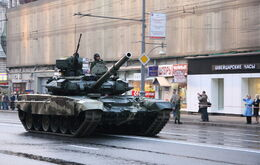 T-90 (1)