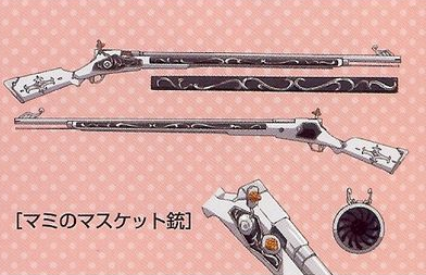 Mami musket official