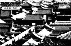 Yu Sun Guild