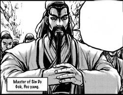 Peo Yang