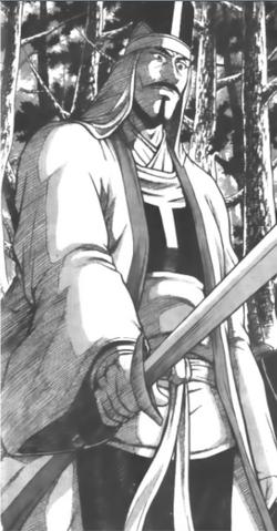 Commander Eun