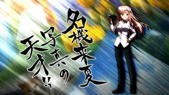 File:Raika Meiki.jpg