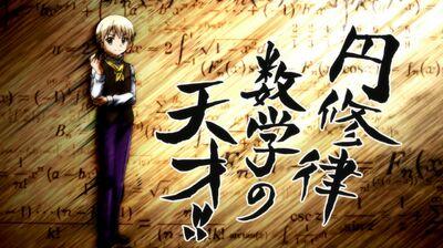 Ritsu Enshuu