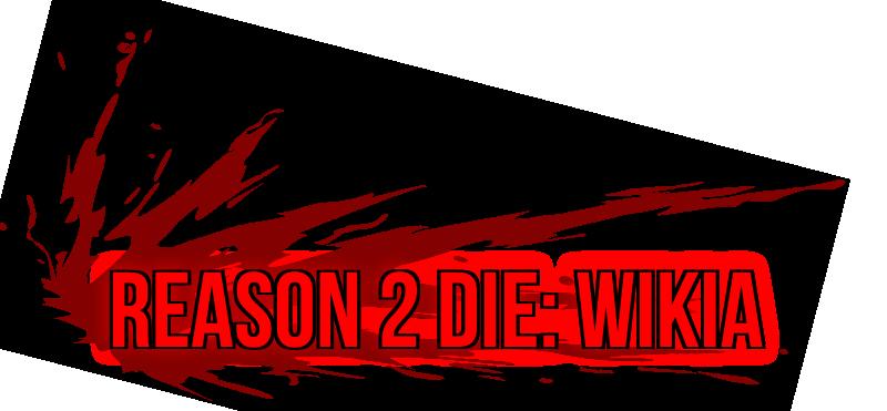 R2DWikia NewLogo2(FIX)