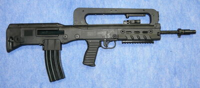 Croatian bullpup rifle