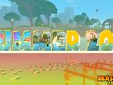 R2DA Aquatic Event