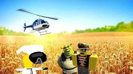R2DA 2020 Trailer