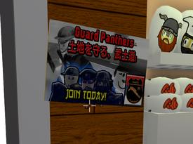 TokyoGp2