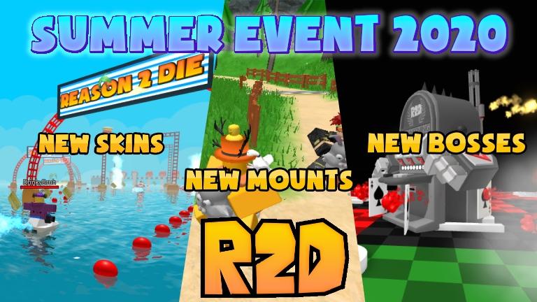 R2da Christmas 2020 R2DA Summer Event 2020 | R2DA Wiki | Fandom