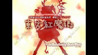 Touhou 6 - Embodiment of Scarlet Devil A Soul as Red as a Ground Cherry (Stage 1 Theme)