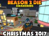R2DA Christmas Event 2017