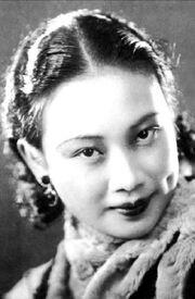Portrait Die Hu ou Butterfly Hu