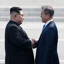 2018 inter-Korean summit square