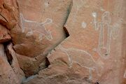 Black Hills petroglyphs 1
