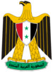 Coat of arms of United Arab Republic (Syria 1958-61, Egypt 1958-1971).png