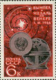 1966 CPA 3379