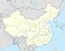 China edcp location map.png