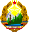 Coat of arms of the Socialist Republic of Romania.png