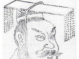 Han Guangwudi