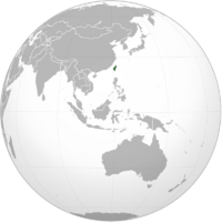 Taiwan (orthographic projection; southeast Asia centered).png