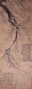 Wang Mian, Blossoming Plum.jpg