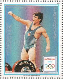 Naim Süleymanoğlu 1989 Paraguay stamp