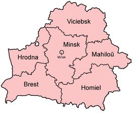 Belarus provinces english