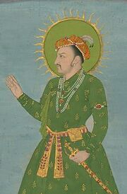 Indian - Single Leaf of a Portrait of the Emperor Jahangir - Walters W705 - Detail
