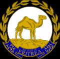 Emblem of Eritrea (or argent azur)