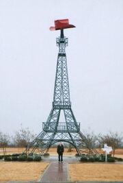 Paris Texas Eiffel