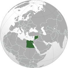 United Arab Republic (orthographic projection)
