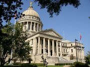 Mississippi New State Capitol Building in Jackson