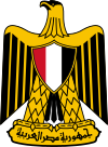 Coat of arms of Egypt