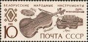 1989 CPA 6115