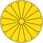 Imperial Seal of Japan